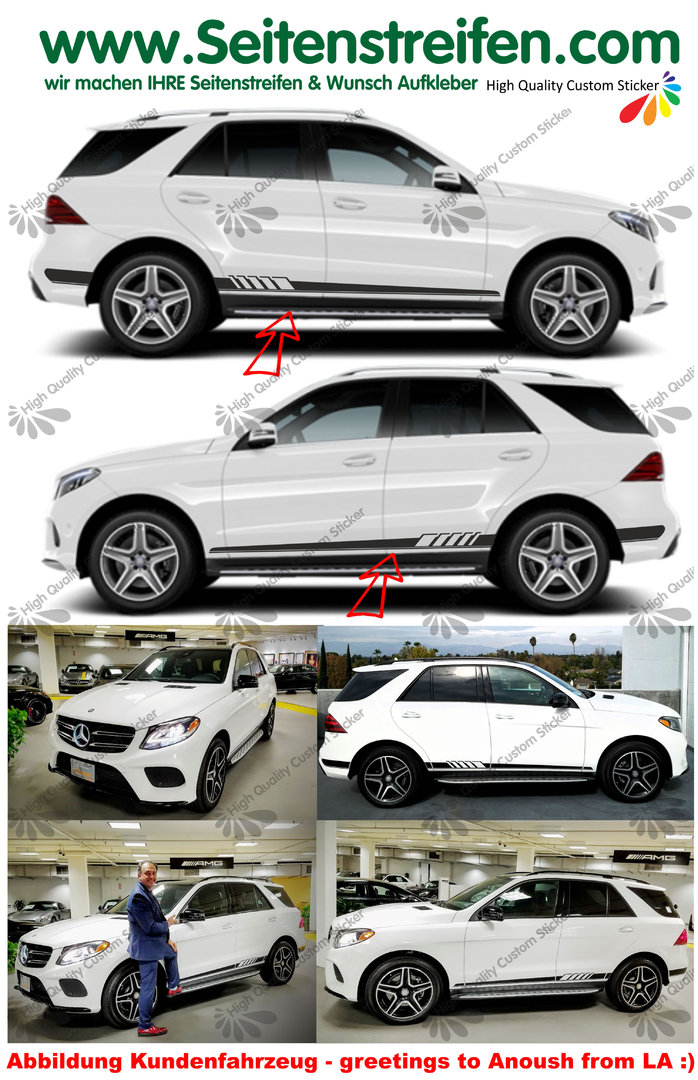 Mercedes Benz GLE / Coupe Edition 1 Seitenstreifen Dekor Set - Art.Nr.: 6111